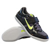 Nike Zoom Shot Discus Throw Shoes