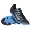 407062-004 - Nike Zoom Victory XC