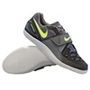 Nike Zoom Rotational 5