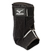 480107 - DXS Ankle Brace (Right)
