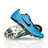 487624-441 - Nike Zoom JA Fly