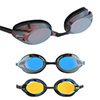 750466 - Speedo Vanquisher Plus Goggles
