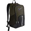 Nike Brasilia 5 XL Backpack