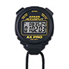 Accusplit Dual Split Stopwatch - GAX625