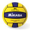 Mikasa Championship H20 Ball - Women's