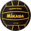 Mikasa Training Series